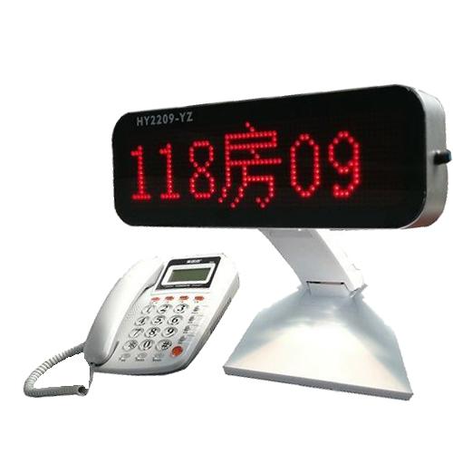 医院病房呼叫系统-治疗室、值班室分机
