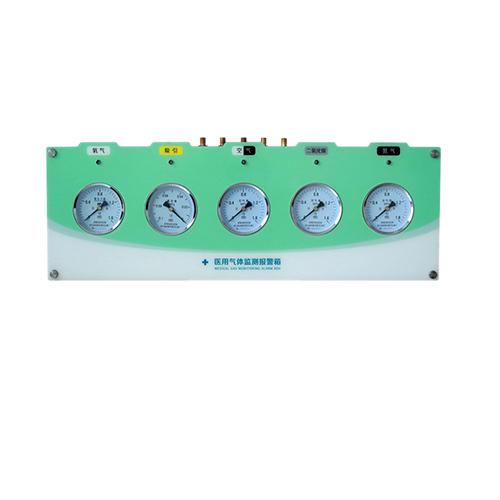 医院中心供氧系统-气体报警器(五气)