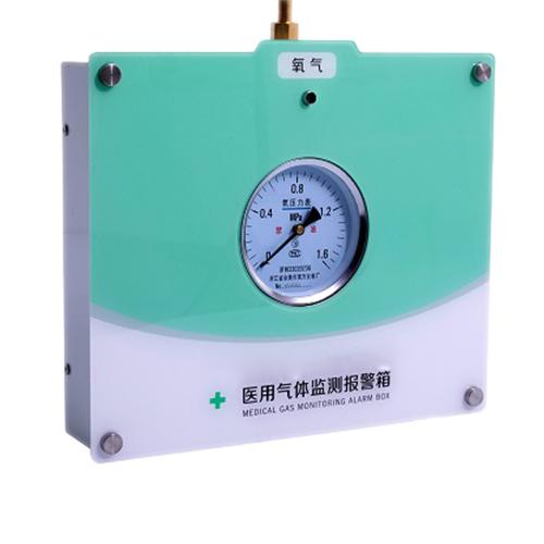 医院中心供氧系统-气体报警器(单气)