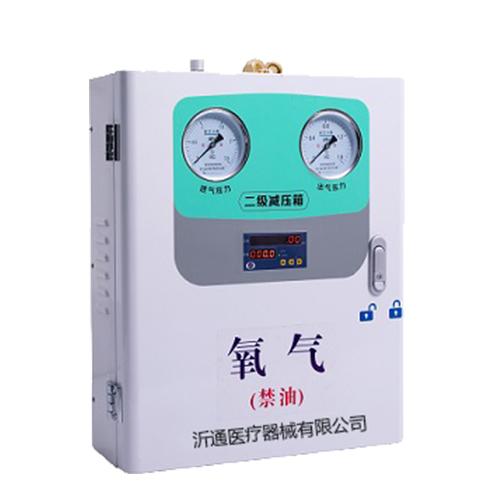 医用中心供氧系统-二级减压箱双路带流量计