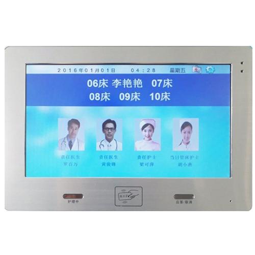 医院病房呼叫系统-10寸高清触摸病房门口机