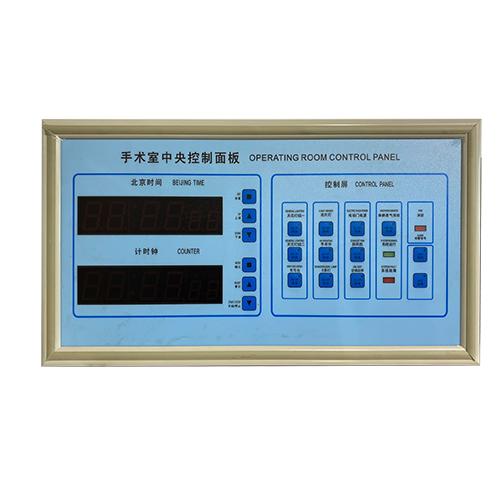 手术室净化系统-手术室中央控制系统