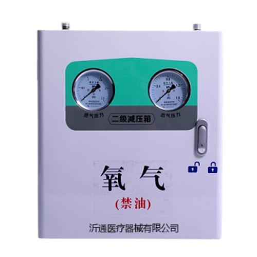 医用中心供氧系统-二级减压箱双路