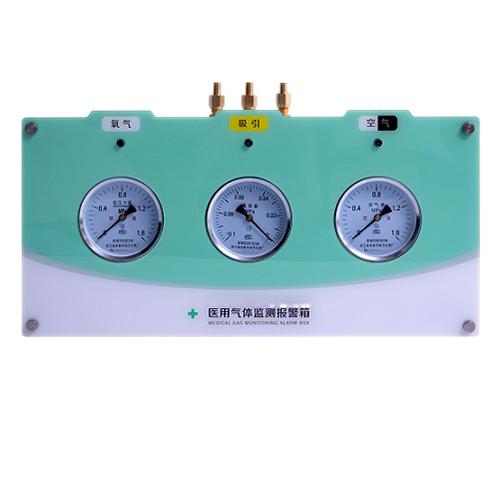 医院中心供氧系统-气体报警器(三气)